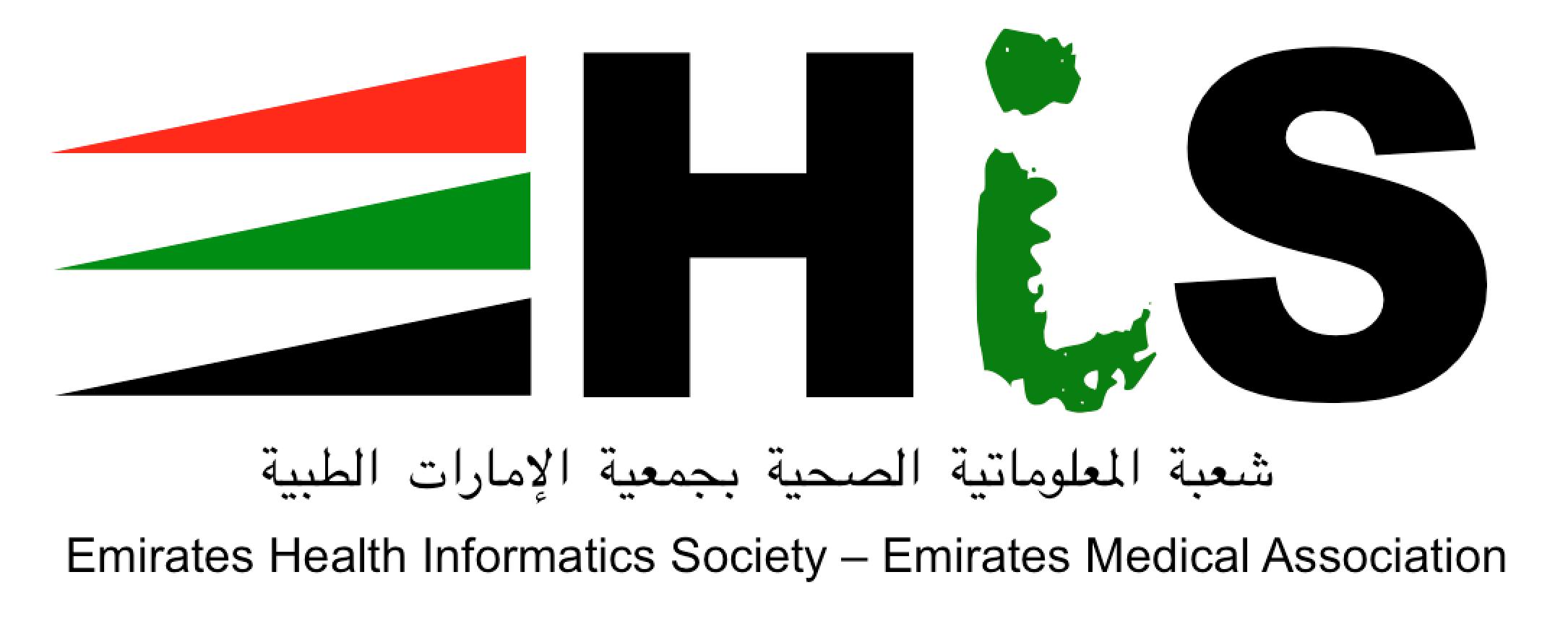 The Saudi Association for Health Informatics (SAHI) - IMIA